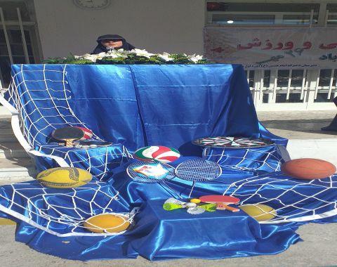 افتتاحیه المپیاد درون مدرسه ای آبان ماه